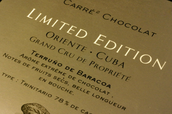 Pierre Marcolini Oriente Cuba Dark Chocolate (photo by Lee McCoy)
